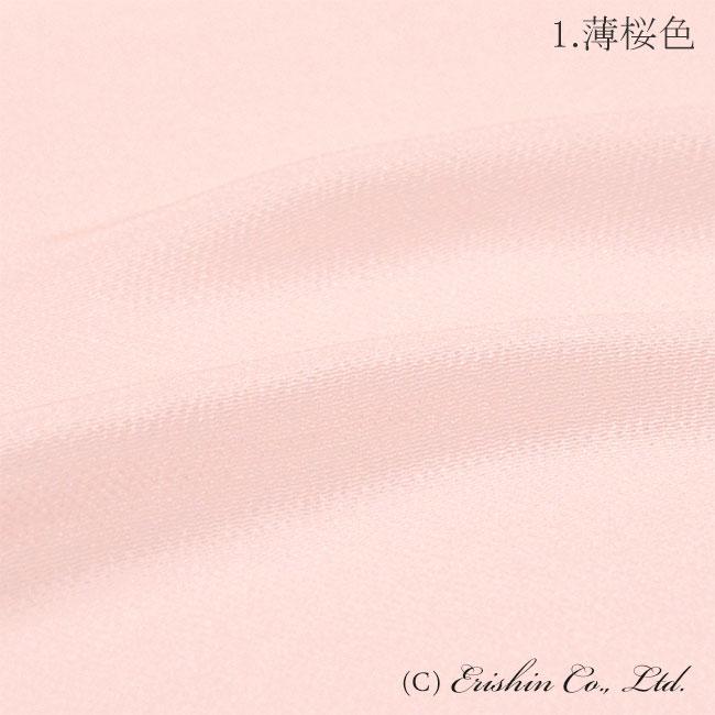 帯揚げ 薄桜色