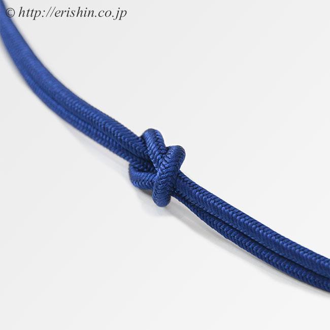 龍工房 帯締め 紺色