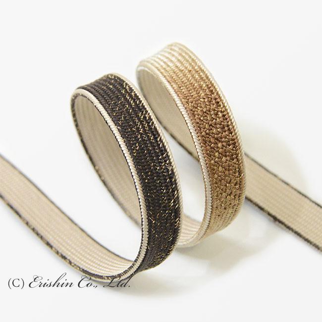 帯締め 盛装向き 茶系 金糸