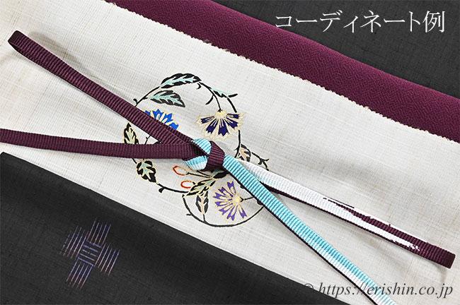 帯締め 綾竹組(三色暈かし/淡浅葱色×葡萄茶×白)のコーディネート例