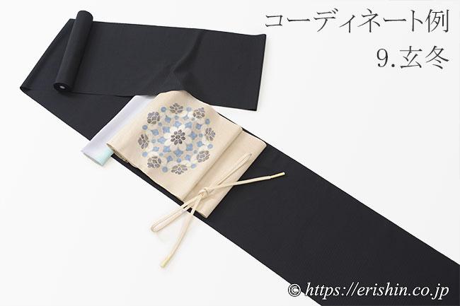 吉野間道御召コーディネート例
