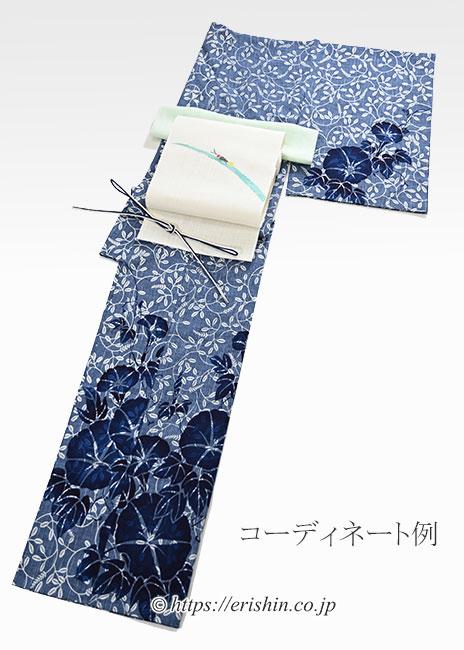 竺仙浴衣コーディネート例