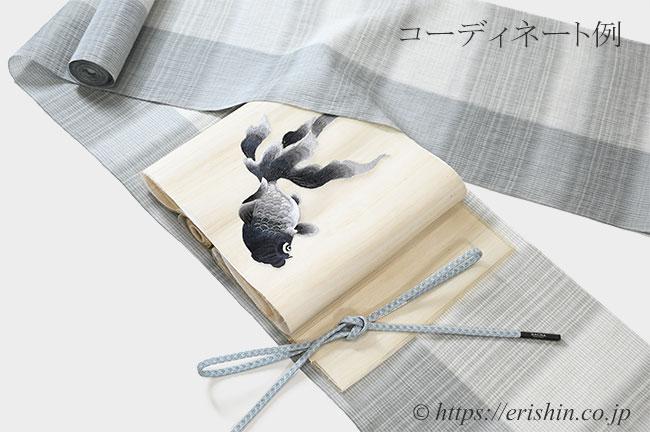 刺繍名古屋帯(金魚・墨色/粗紗)[夏向]コーディネート例