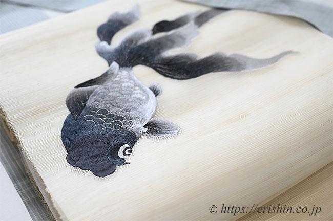 コーディネート例 刺繍名古屋帯(金魚・墨色/粗紗)[夏向]