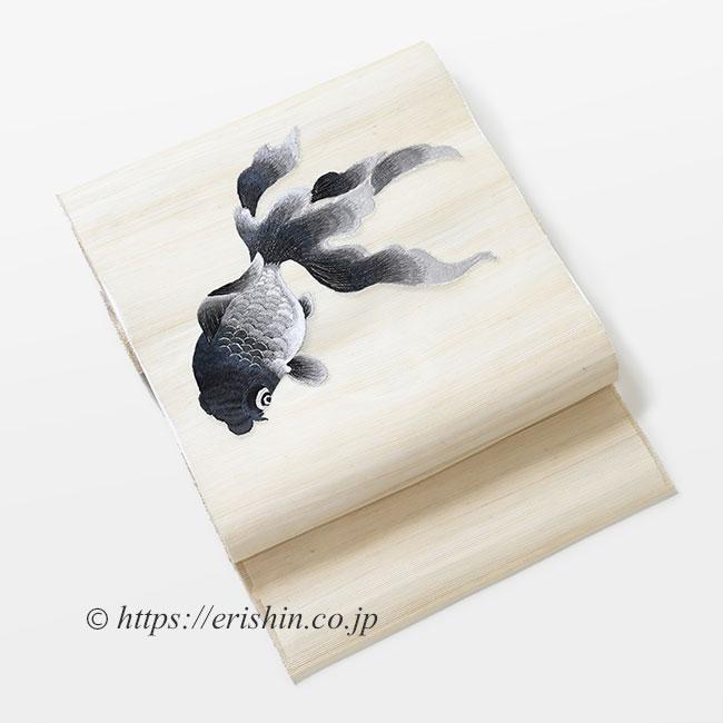 刺繍名古屋帯(金魚・墨色/粗紗)[夏向]