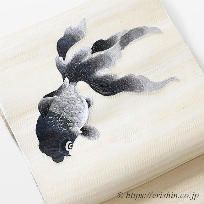 刺繍名古屋帯(金魚・墨色/粗紗)[夏向]お太鼓