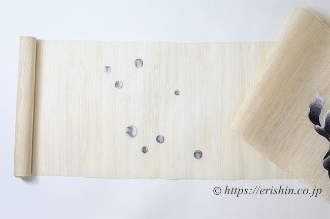 刺繍名古屋帯(金魚・墨色/粗紗)[夏向]腹の柄