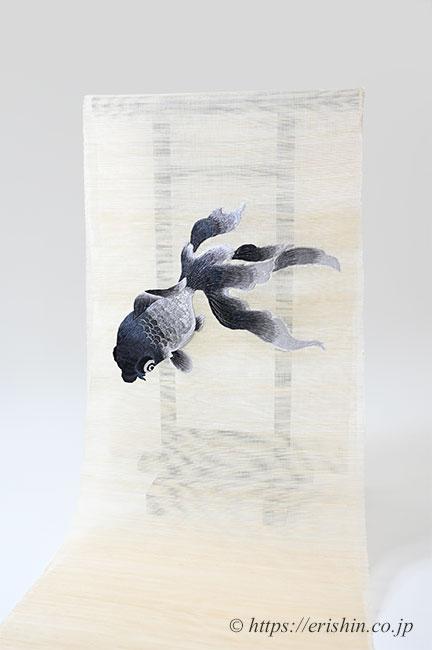 夏用刺繍名古屋帯(金魚・墨色/粗紗)