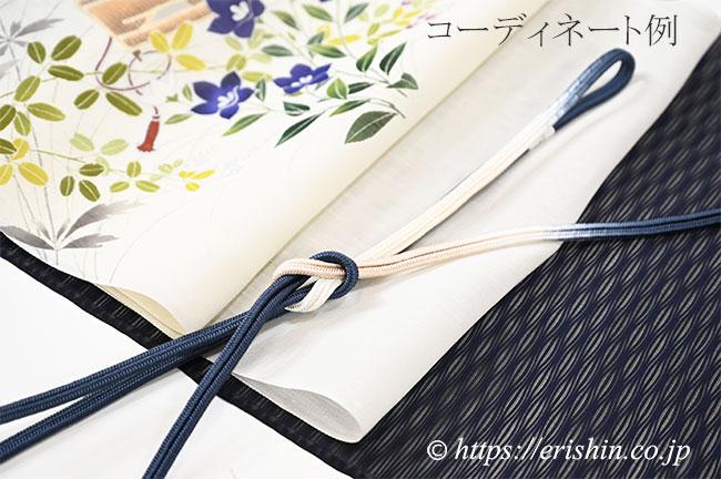 細ゆるぎ組帯締め/冠組(三色暈し/藍鉄色)コーディネート例