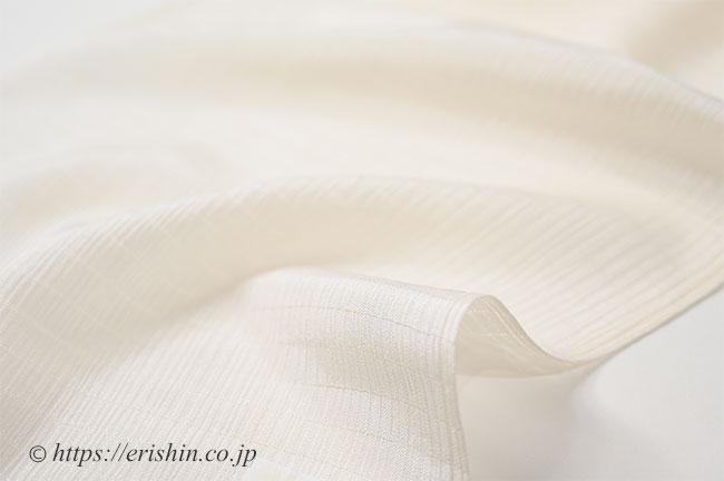 絹縮絽無地帯揚げ