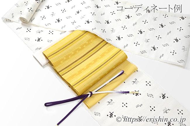 新垣幸子作 八重山上布九寸織名古屋帯(花織/絣入り)のコーディネート例