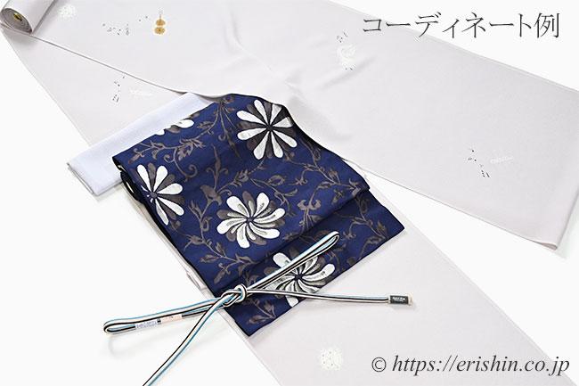 コーディネート例「辻ヶ花飛び柄小紋に洛風林の織名古屋帯」