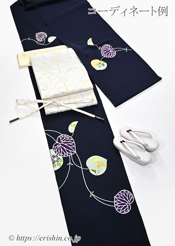 付下(葵/濃紺地)と袋帯のコーディネート例