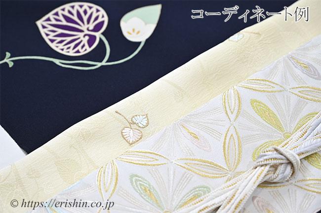 袋帯(七宝花菱文/白銀地)と付下(葵)とのコーディネート例