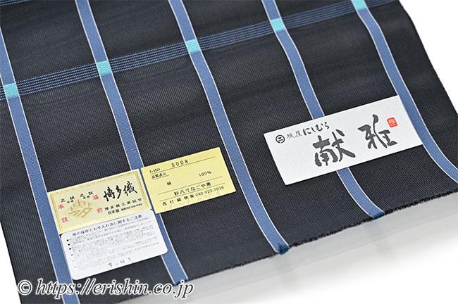 博多八寸織名古屋(格子に浅葱色のドット・紗/紺鼠地)