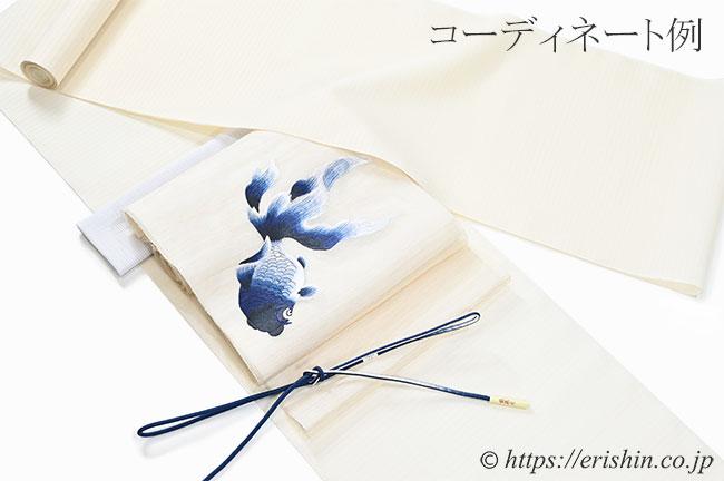 刺繍名古屋帯(金魚・紺色/粗紗)[夏向]コーディネート例
