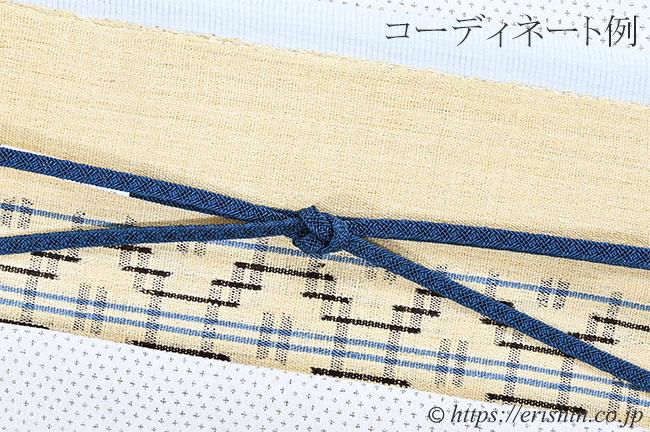 麻絽帯揚げ(本麻縮み・近江麻)のコーディネート例
