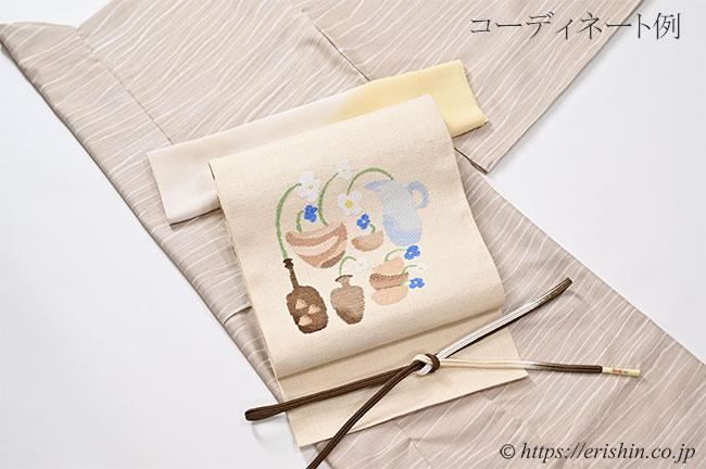 八寸織名古屋帯(北欧花器/生成色) 洛風林 のコーディネート例
