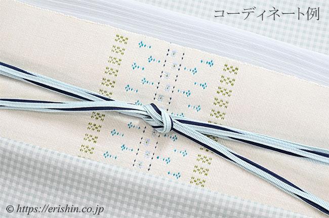帯締め 遠州組(三枚縫い合わせ木の葉/水縹に勝色)のコーディネート例