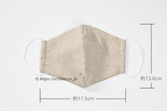 和小物さくら麻マスク 「ウォッシャブル麻わた Linen Mask」