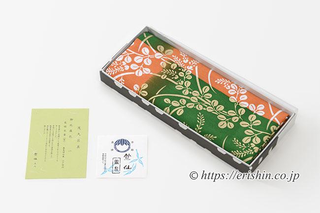 竺仙風呂敷(荻 長絹衣装)