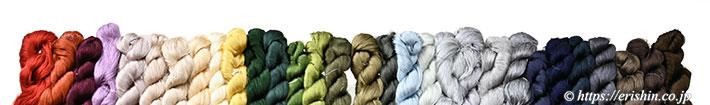 姫路・呉服えり新オリジナル塵よけ兼雨コート「小市松重ね」織り色糸