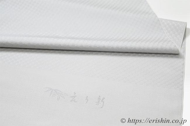 呉服えり新オリジナル塵よけ兼雨コート「小市松重ね」 白花色
