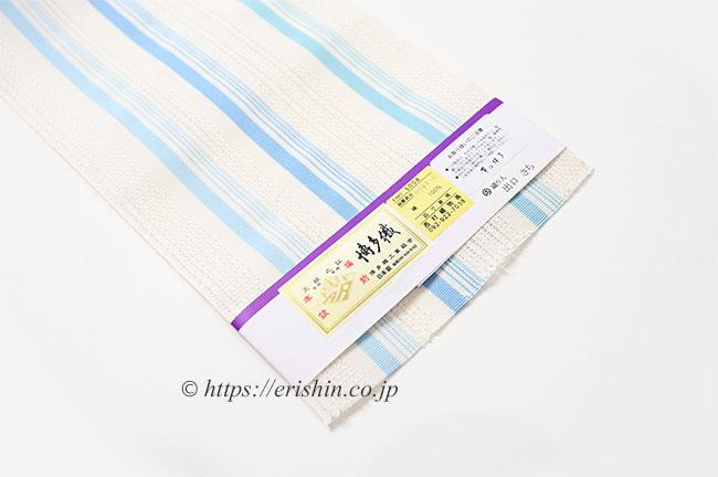 紗博多半幅帯(白地に水色縞)証紙