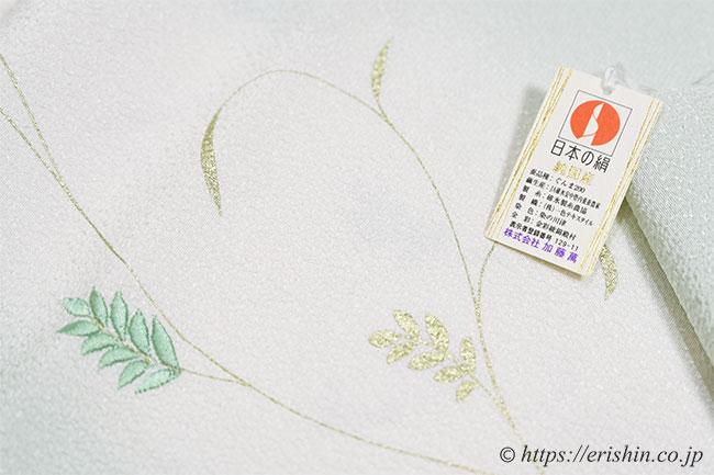 帯揚げ(金更紗/日本の絹・淡青磁色)