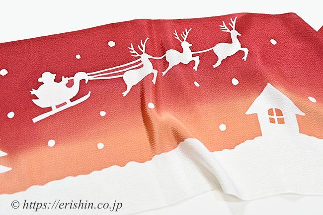 クリスマス帯揚げ(トナカイとサンタクロース)