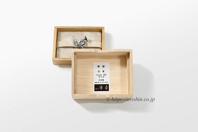 帯留め(ホルン/銀製・桐箱付き)