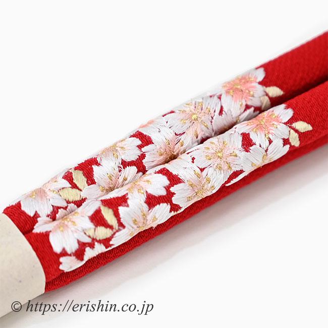 帯締め 丸ぐけ(紅色桜刺繍)[七五三向け]