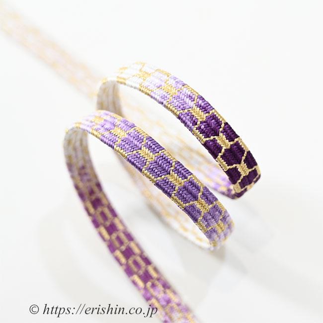 帯締め 貝の口亀甲組(葡萄色×京紫) 部分拡大