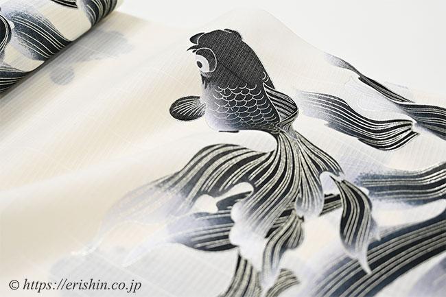 誉田屋源兵衛 浴衣(綿/金魚)広巾